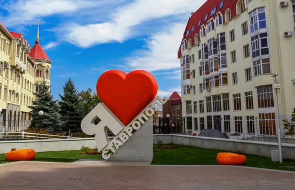 AlphaBank-Stavropol-log-in-personal-office